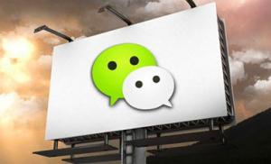 微信开店在运营阶段需要在哪些方向上尽力完善?