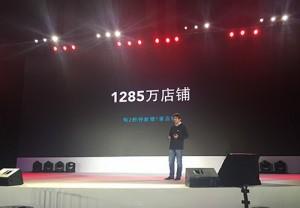 微店成未来主流网店模式 市场潜力巨大
